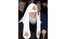 Руският патриарх обиколи Москва с чудотворна икона за спасение от коронавируса