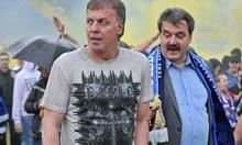"""""""Левски"""" никога не обяви фалит, но на няколко пъти бе на ръба"""