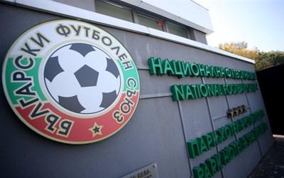 Масови уволнения на футболисти във Втора лига