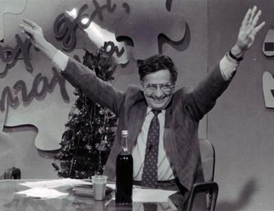 """На 18 септември 1990 година прозвучава за първи път сигналът на """"Добър ви ден"""".  Снимка: БНТ"""