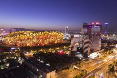 Пекин  СНИМКА: Pixabay