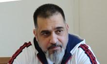 Щайгата, убил двама, не ще в затвора в Бобов дол, а в София, за да се вижда с вуйчо си. Преместили го заради безопасността на другите затворници