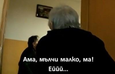 Привикват спешно социални шефове в Пловдив за извращенията в дома за деменции