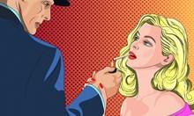 Бредкръмбинг – когато партньорът ви води за носа