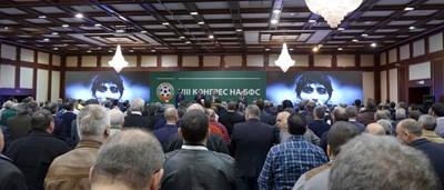Никой не знае кога ще е следващият конгрес на БФС. СНИМКА: Николай Литов