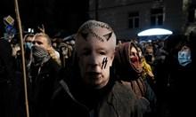 След забраната за аборти в Полша: Протести и сблъсъци по улиците