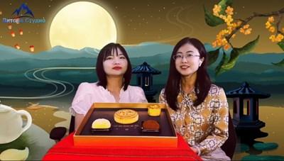 """""""Средата на есента"""" е сред най-почитаните традиционни празници в Китай"""