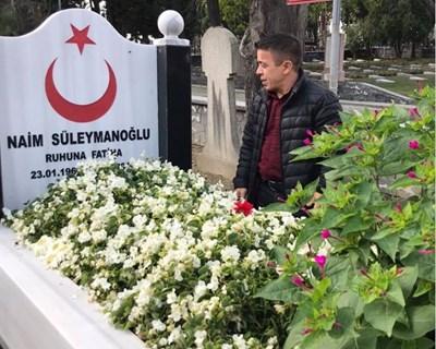 Халил Мутлу се поклони на гроба на Наим