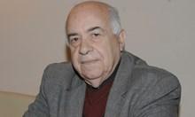 Един от най-значимите българи днес става на 80 години!