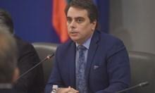 Асен Василев: Разговори с всички политически сили след вота