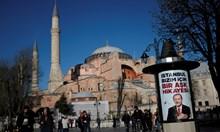 """""""Света София"""" оцелява 1500 г. при пожари, земетресения и набези на кръстоносци и османци"""