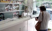 Само 9 от препоръчаните 18 лекарства при COVID са напълно безплатни, 3 от тях липсват