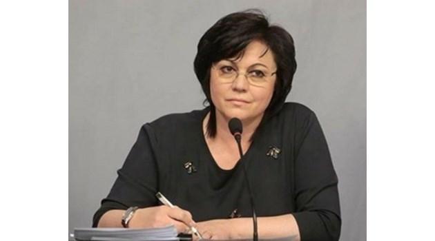 Нинова: Борисов да се извини за думите си за Левски и оградата