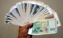 Доходите нарастват с 11.3% през третото тримесечие, а разходите - с 4.3%