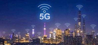 До края на годината Китай ще има 600 000 базови станции на 5G мрежата