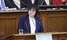 БСП: Напускаме парламента до оставката на Главчев