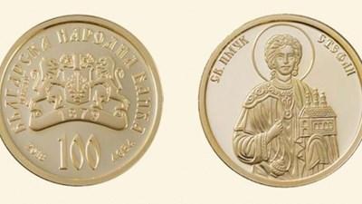 """Монетата """"Св. Първомъченик Стефан"""" е една от най-скъпите."""
