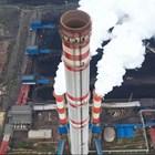 """""""КонтурГлобал"""" инвестира 1,4 милиарда лева в безопасност и екология в централата."""