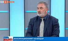 По-строгите мерки в София ще са за период от 2 седмици