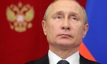 Путин: Заинтересуваните от руски газ страни членки на ЕС трябва да получат гаранции