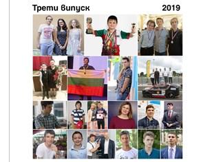"""Трети випуск """"Отличници на България"""" награждава в. """"24 часа"""" на 31 октомври"""