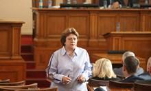 """Днес се чака прокурорска намеса по темата """"Дончева и 500-те хиляди лв. """"стимул за депутати на Слави"""""""