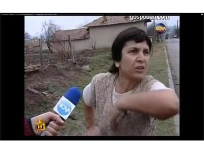 """Тъщата Катя в кадър от предаването """"Съдебен спор"""". Тя бе много ядосана на зет си, че повикал камери, и на няколко пъти му се заканваше: """"Кат' шти шибна един!"""" СНИМКА: """"СЪДЕБЕН СПОР"""", НОВА ТВ"""
