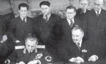 Наш дипломат от кариерата сензационно: Виждал съм договора за федерация с Тито