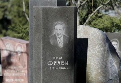 Надгробната плоча на Ким Филби СНИМКА: Ройтерс