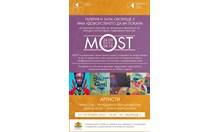 Улично изкуство, женска енергия и утопични картини печелят конкурса MOST