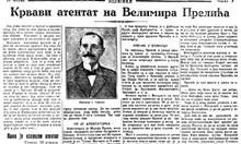 Патриотката Мара Бунева застрелва с 3 куршума палача на българщината Прелич