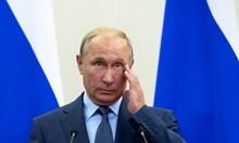 Путин: Отношенията Русия-Турция  придобиват все по-задълбочен характер