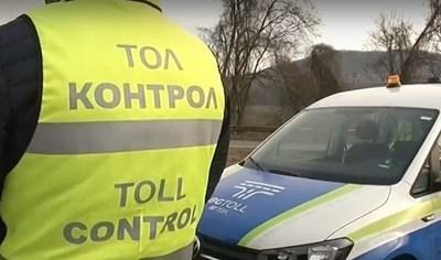 """АПИ, МВР и Агенция """"Митници"""" следят за тол таксите"""
