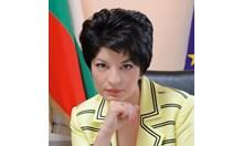 """Десислава Атанасова към Румен Радев: Можеш да нареждаш само на """"Любов-60"""""""