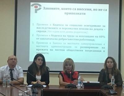 Мая Манолова отчете на пресконференция 3 години дейност като омбудсман. Снимка КРИСТИНА КРЪСТЕВА