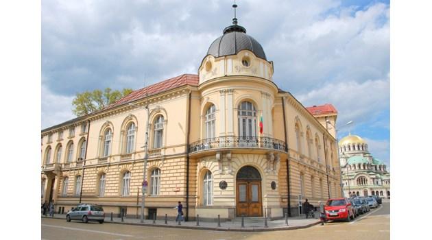 Пак мизерия в БАН и затова България е бедна