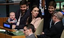 Премиерката на Нова Зеландия си заведе компания в ООН и впечатли света