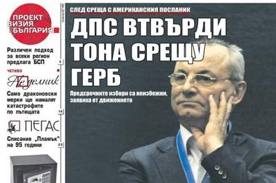 """Броят на """"Дума"""" със снимката на Ахмед Доган, подпалил поредния скандал в БСП около партийния орган."""
