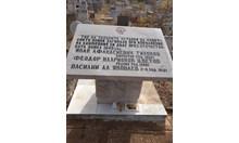 Гробището е християнско, а в него погребали съветски антихристи. Трамвай ли ги е блъснал? Но в Радомир няма такъв