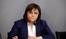 Нинова, Манолова или Румен Гечев ще донесат демокрация?