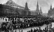 Комунистите откраднали Първи май от анархистите