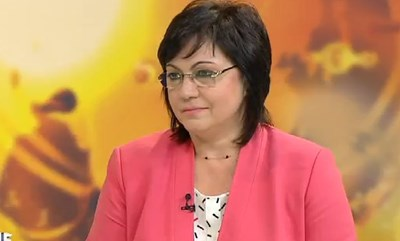 Нинова: Бузлуджа не може да е повод за оставки, но искаме сериозен разговор