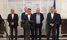 6 депутати от опозицията на Нинова се отцепват от БСП, 5 напускат и партията