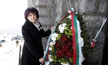 Караянчева на Шипка: На този връх трябва да преосмислим действията си