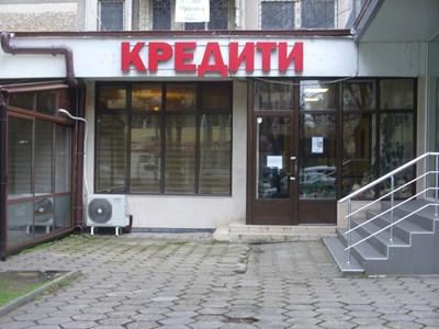Това е офисът на фирмата за бързи кредити в Стара Загора, където на 24 март т.г. бе извършено убийството на Стамбето СНИМКА: Ваньо Стоилов