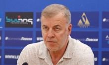 """В сделката за """"Левски"""" не е замесен нито един бивш собственик"""