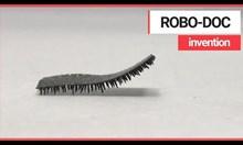 """Нов""""гъсеничен"""" робот може да доставя лекарства вътре в човешкото тяло"""