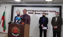 Бандит от Попово остава за 72 ч. в ареста след зрелищен полицейски екшън в Търново