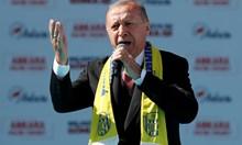 Ердоган: Турция ще стане световен играч в отбранителната индустрия