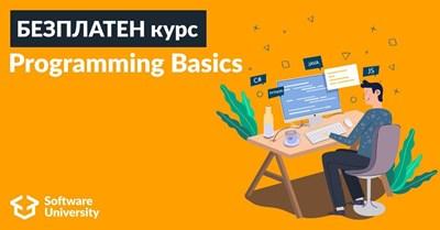 Изтича срокът за кандидатстване за безплатното обучение по Programming Basics на СофтУни